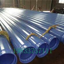 德阳ipn8710防腐钢管厂家价格√今日推荐图片