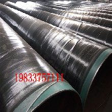 青海海北藏族自治州黑夹克保温钢管DN厂家推荐PN量大优惠图片