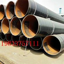 河南洛阳市ipn8710防腐钢管DN厂家推荐PN量大优惠图片