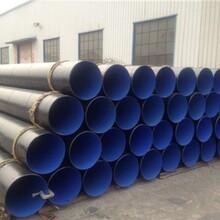 漯河环氧树脂防腐钢管厂家价格质量保证图片