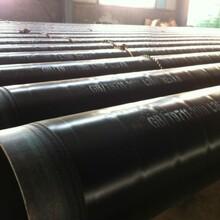 自贡外pe内涂塑防腐钢管厂家价格质量保证图片