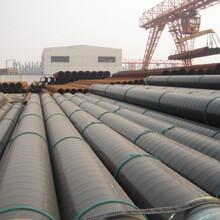 吉安环氧煤沥青防腐钢管厂家价格产品介绍图片