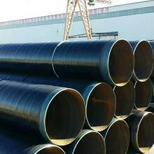 遵义市加强级3PE防腐钢管厂家价格优质价格图片