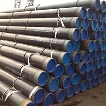 开封环氧粉末防腐钢管厂家价格质量保证图片
