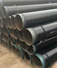 优游注册平台环氧树脂防腐钢管厂优游注册平台价格特别推荐图片