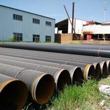 张家界聚氨酯保温钢管厂家价格产品介绍图片