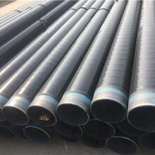 广安市tpep防腐钢管厂家价格优质价格图片