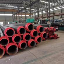 西宁市钢套钢保温钢管厂家价格特别推荐图片