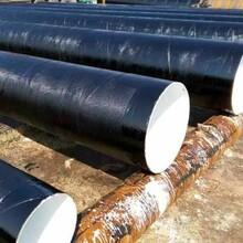 德州tpep防腐钢管厂家价格质量保证图片