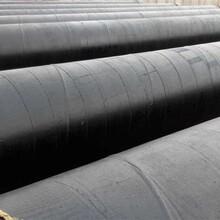 铜川市钢套钢保温钢管厂家价格特别推荐图片
