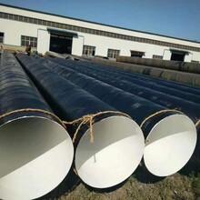 河南水泥砂浆防腐钢管厂家价格产品介绍图片