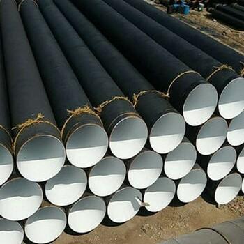 抚顺3pe防腐钢管厂家价格产品介绍