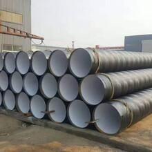 呼和浩特市钢套钢保温钢管厂优游注册平台价格特别推荐图片