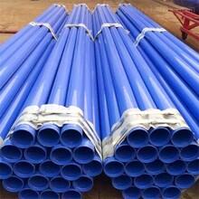 运城大口径涂塑钢管厂家价格产品介绍图片