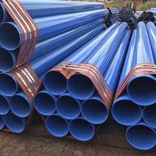 常州热浸塑电力穿线管厂家/发泡保温钢管图片