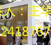 2020上海建筑陶瓷及瓷磚展覽會主辦單位