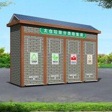 榆林社区垃圾分类亭销售图片