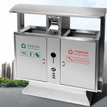供应焦作垃圾桶,厂家直销,专业生产户外垃圾桶厂家