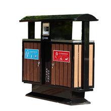 专业生产各种材质户外垃圾桶,款式多,种类全.为需求量大的客户及时提供服务