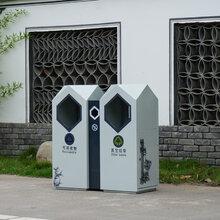西安垃圾桶厂家直销,分类垃圾桶批发,可定制外观样式及logo