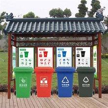 铜川户外垃圾分类亭厂家直销图片
