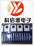 重庆回收库存电子元器件回收二三极管