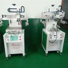 江蘇廠家直銷四工位平面轉盤玻璃絲印機圖片
