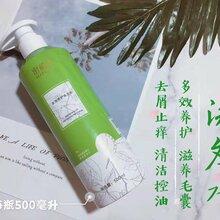 蜜植素洗发水脱发头屑出油统统解决洗发水批发