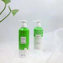 广州蜜植素无硅油洗发水批发控油去屑止痒防脱发厂家直销