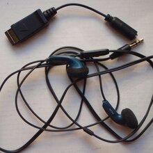 防城港耳机原装现货蓝牙耳机