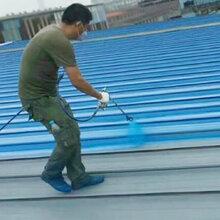 钢构彩瓦铁皮瓦翻新漆威廉免除锈防锈漆水性防锈漆防紫外线抗老化图片