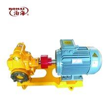 金海KCB高温齿轮泵铜轮不锈钢泵防爆齿轮泵厂家