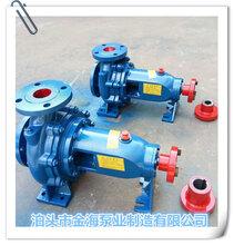 RY离心导热油泵化工泵生产厂家