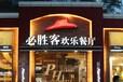 福州广告公司-广告牌制作-LED灯箱制作-店铺招牌制作