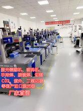 五金塑胶激光镭雕机,喷码机,雕刻机,打标机图片