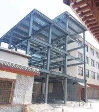 钢结构房屋施工报价钢结构住宅的造价