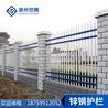 福建厦门围墙护栏防攀爬小区围墙护栏喷塑工地锌钢围栏厂家