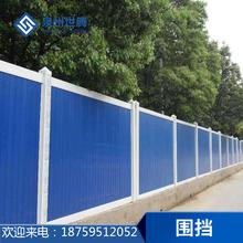福州连江道路施工围挡PVC隔离墙围挡工地园林道路围挡图片