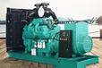 安慶發電機廠家供應現貨供應