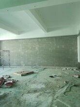 岳阳轻质砖隔墙施工价格施工团队图片