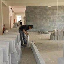 北京轻质砖隔墙施工施工团队轻质隔墙图片