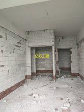 遼陽輕質磚隔墻施工施工團隊輕質隔墻圖片