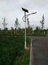 許昌太陽能路燈,許昌太陽能燈圖片