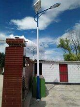 鄭州太陽能路燈,鄭州優質太陽能燈圖片