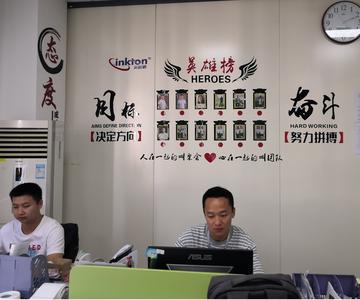 广州英博通讯有限公司