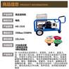 350公斤22L/min电驱动15KW小型高压清洗机