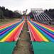 實地勘測彩虹滑道場地彩虹滑道設計七彩旱雪滑道價格