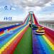 時光飛逝下的彩虹滑道彩虹滑道設計規劃大型游樂設備