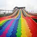 彩虹滑道規劃建設彩虹滑道設計彩虹滑道廠家供應