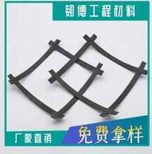 路基加强钢塑土工格栅可定制高强度抗拉复合钢塑土工格栅图片